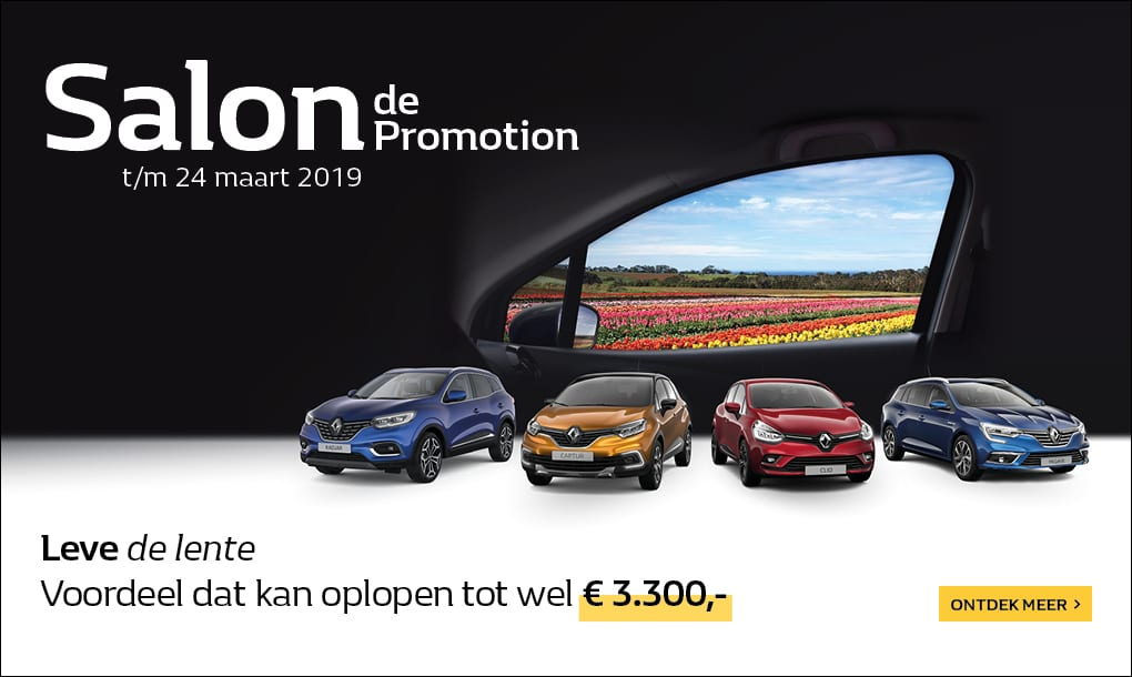 Renault Salon de Promotion